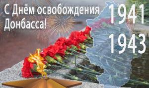 Выставка «Опаленные войной» открылась в «Арт-Донбассе»